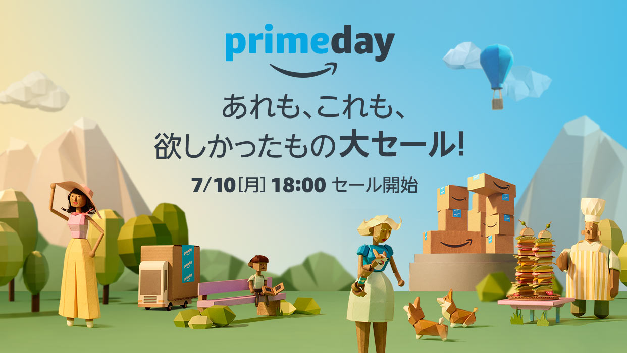 Quick tip #33 – Prime Day in Japan is Awesome!